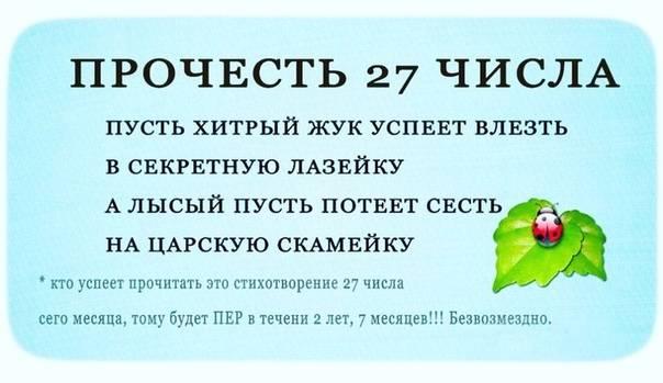Симорон – исполнение желаний как в детстве | neurochange.ru