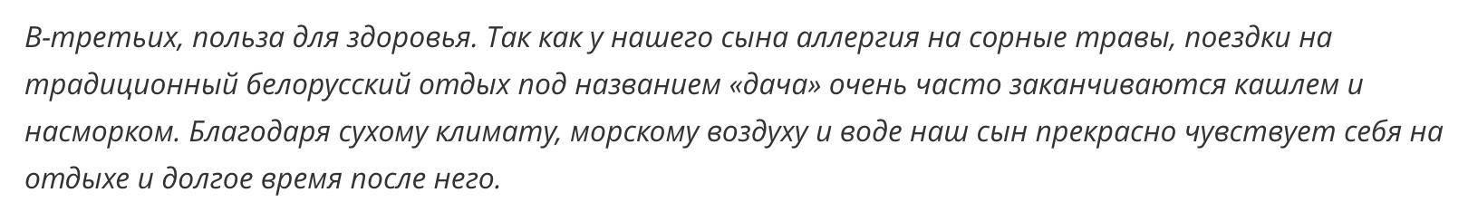 Наталья ивановна степанова. заговоры на здоровье