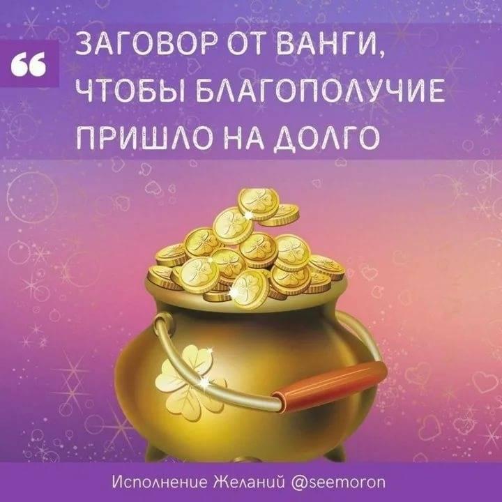 Симоронские ритуалы на исполнение желаний - стань волшебником •❶• эзотерика