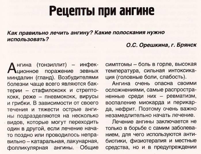 Наталья ивановна степанова. большая защитная книга здоровья