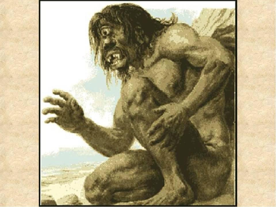 Циклопы (мифология) - вики