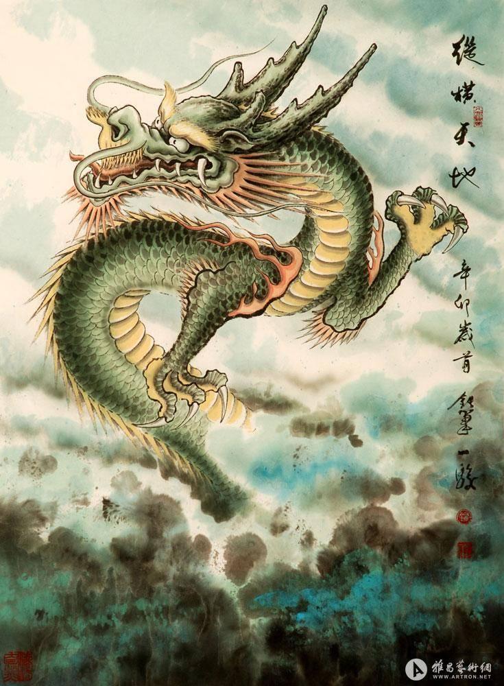 Тату дракон значение: неожиданное значение тату дракона (86 фото и эскизов)