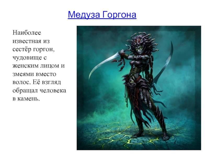 Сыновья посейдона - древнегреческого бога морей :: syl.ru