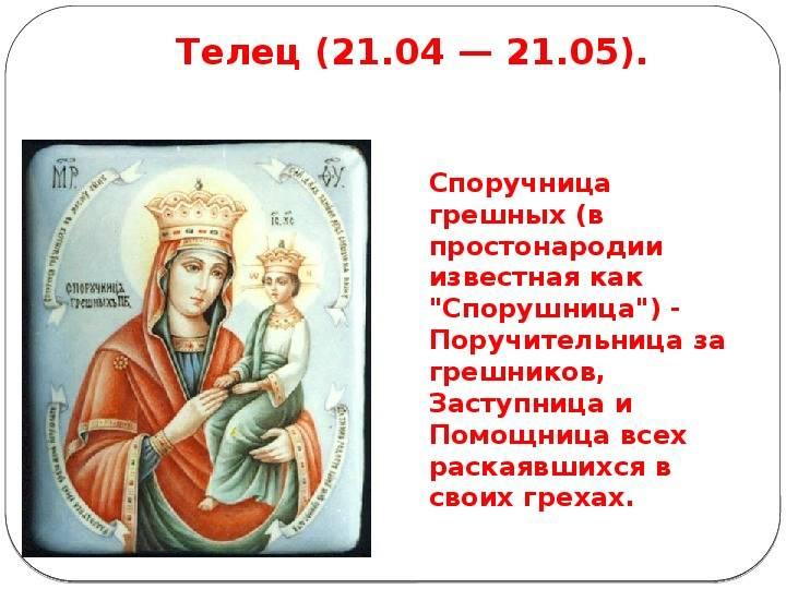 8 сильных молитв ангелу-хранителю   православные молитвы ☦