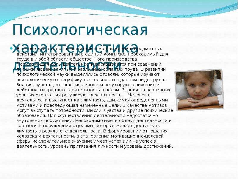 Знак зодиака телец (ребенок): характеристика, особенности и интересные факты