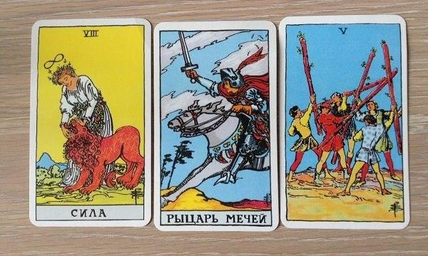 Королева (дама) мечей таро: значение в отношениях, любви