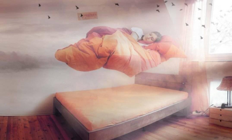 Ваши сны стали реальностью? сон про новую реальность - метаисскра