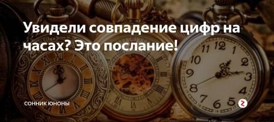 Особое время 23:23 на часах – что оно значит в ангельской нумерологии?