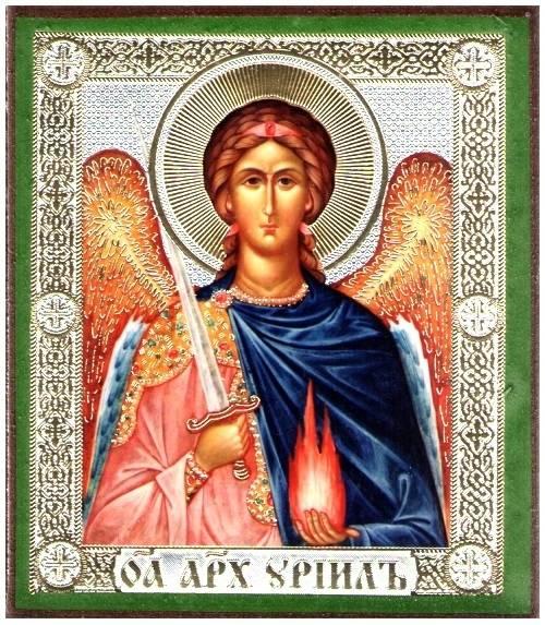 Семь архангелов. как призвать архангелов