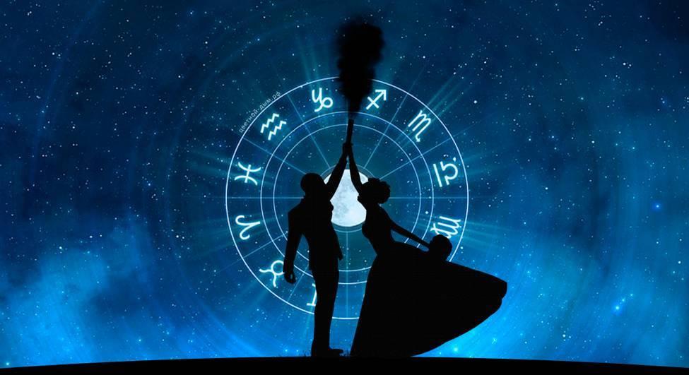 Как выбрать дату свадьбы. советы астролога - счастье внутри тебя