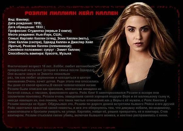Кто такие вампиры, как ими становятся, как защититься от кровопийц, факты и мифы