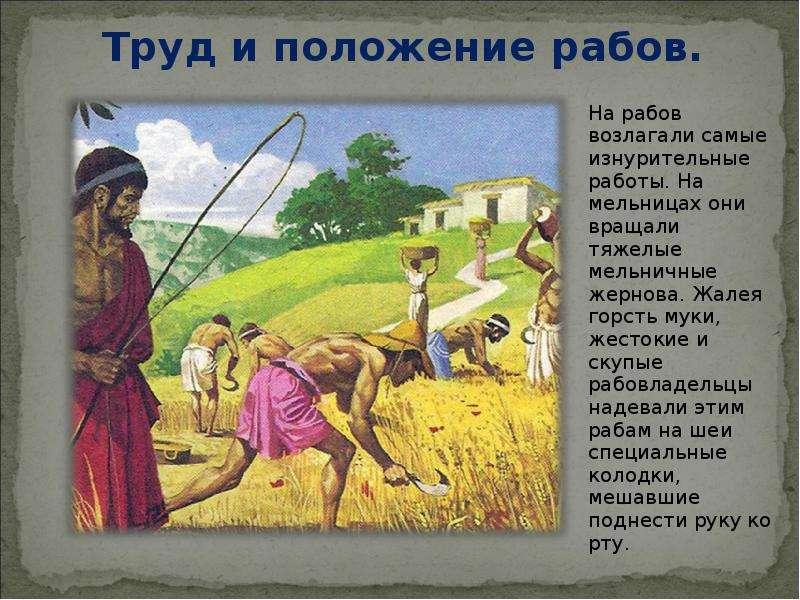 «он всегда ходил с заточкой»: бывшая узница рабовладельца и серийного убийцы комина — о жизни с преступником — рт на русском