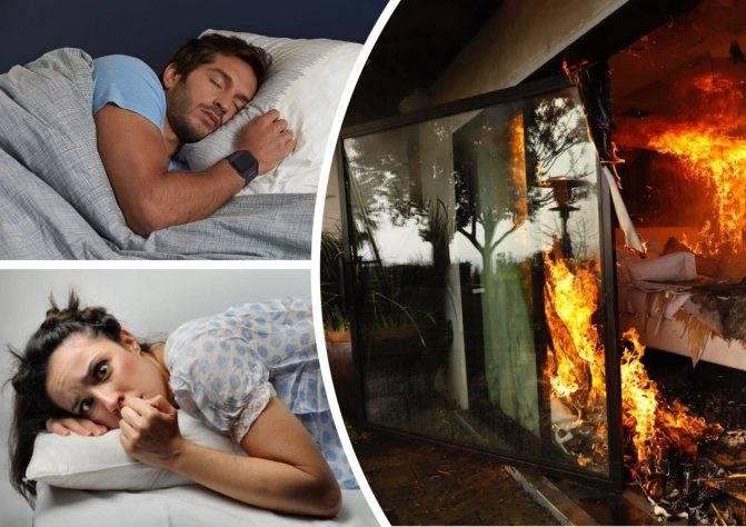 К чему снится пожар чужого дома: поиск значения огня, дыма и пепелища в соннике