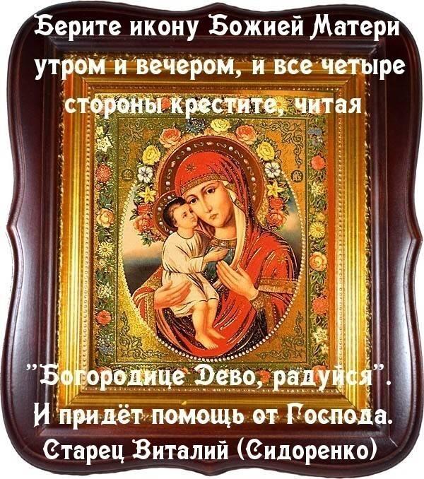Правила заказа благодарственного молебна господу и образец записки