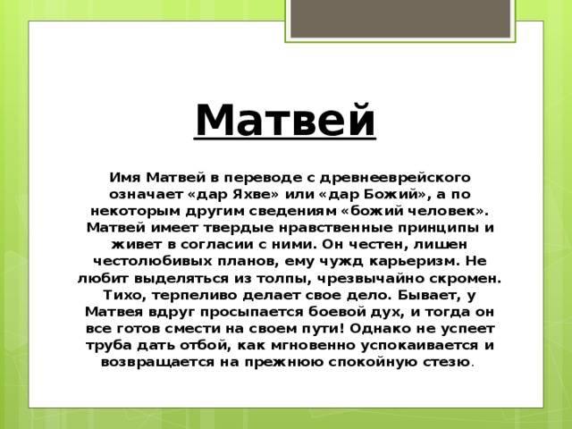 Никита: значение имени, история, характер и судьба - nameorigin.ru