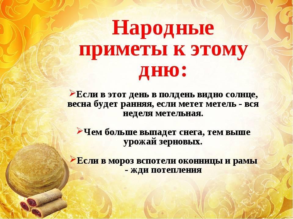 Русские народные приметы на урожай