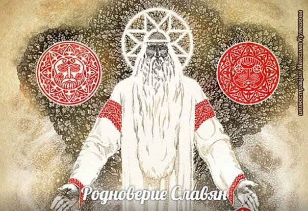 106,бог славян: велес