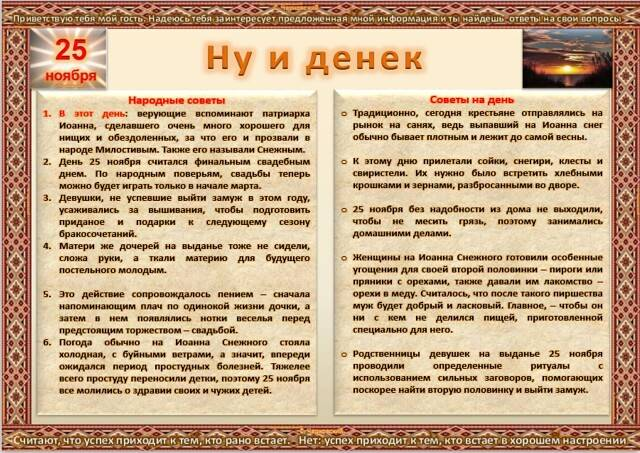 20 июля перунов день — традиции, обычаи, обряды и заговоры