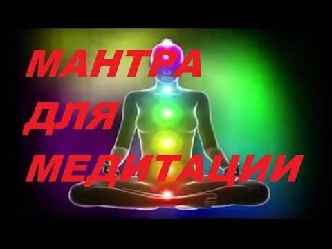 ⚡как укрепить свою ауру и правильно противостоять негативной энергетике❓