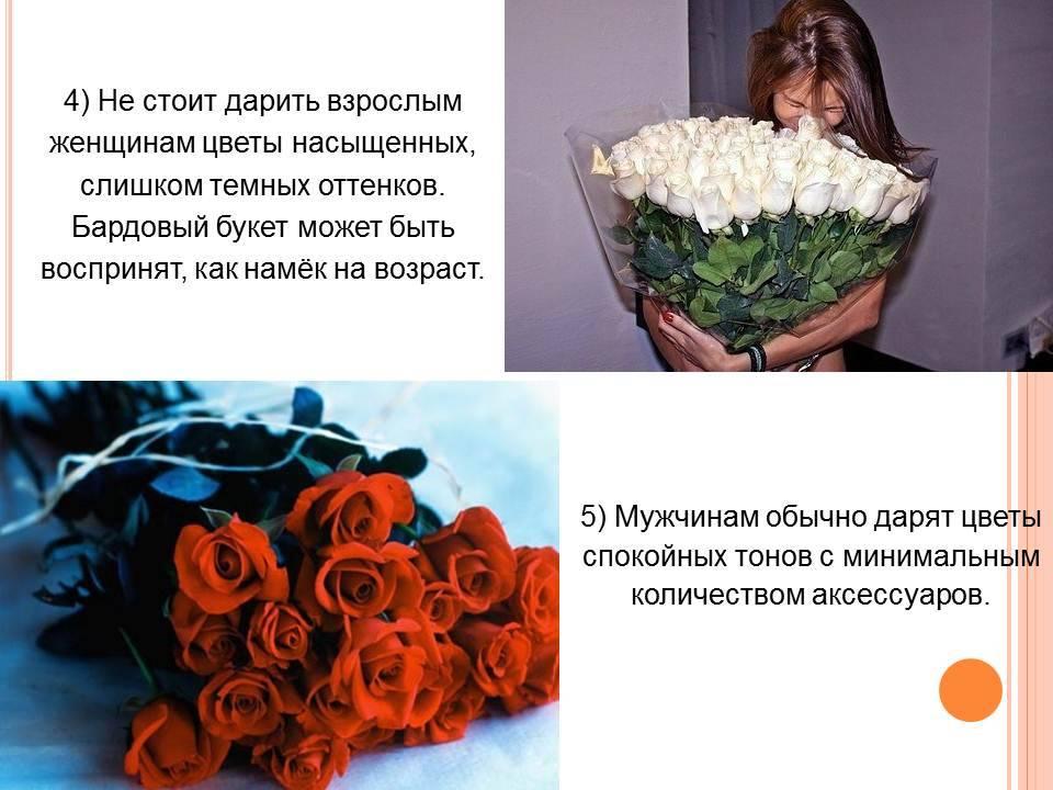 Значение цвета и количества роз в букете, о каких чувствах расскажет подаренный букет?