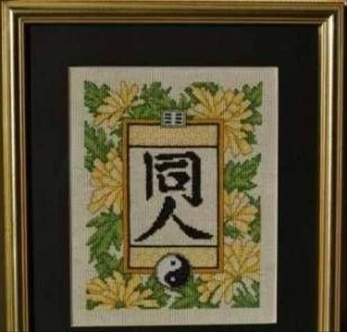 Поделка изделие вышивка крестом почти идеальный приметы в вышивке канва