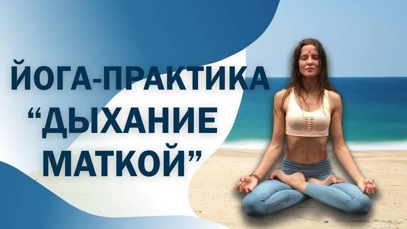 Дыхание маткой – уникальная женская практика