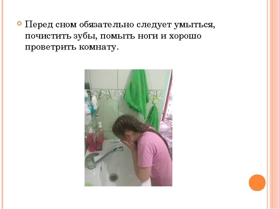Сонник мыть ноги мочалкой себе. к чему снится мыть ноги мочалкой себе видеть во сне - сонник дома солнца