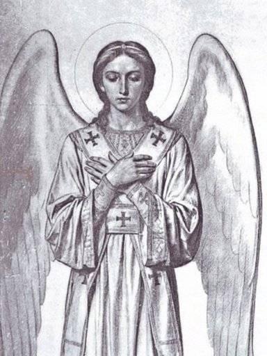 Архангел иегудиил: молитва, икона, о чем молятся, значение и служение, об акафисте