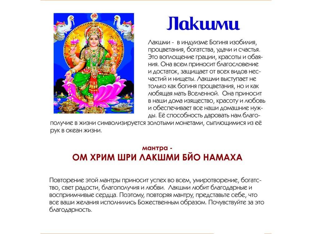 Правила медитации и чтения мантр для очищения чакр