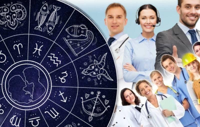Выбор профессии по знаку зодиака | | управление судьбой