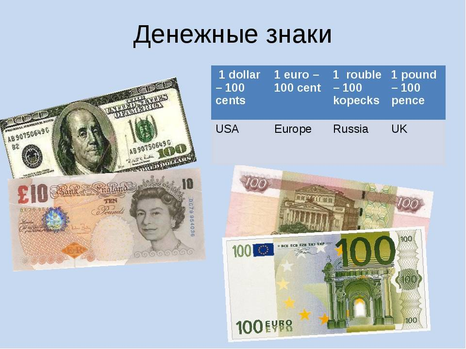 «мы усиливаем защиту банкнот от воздействия вредных микроорганизмов»