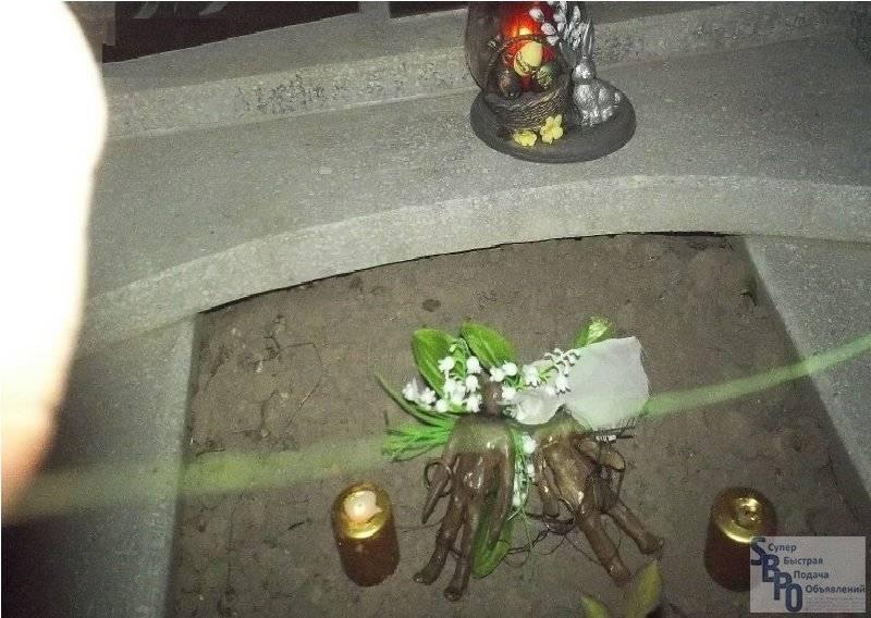 Как понять что кладбищенский приворот начал действовать