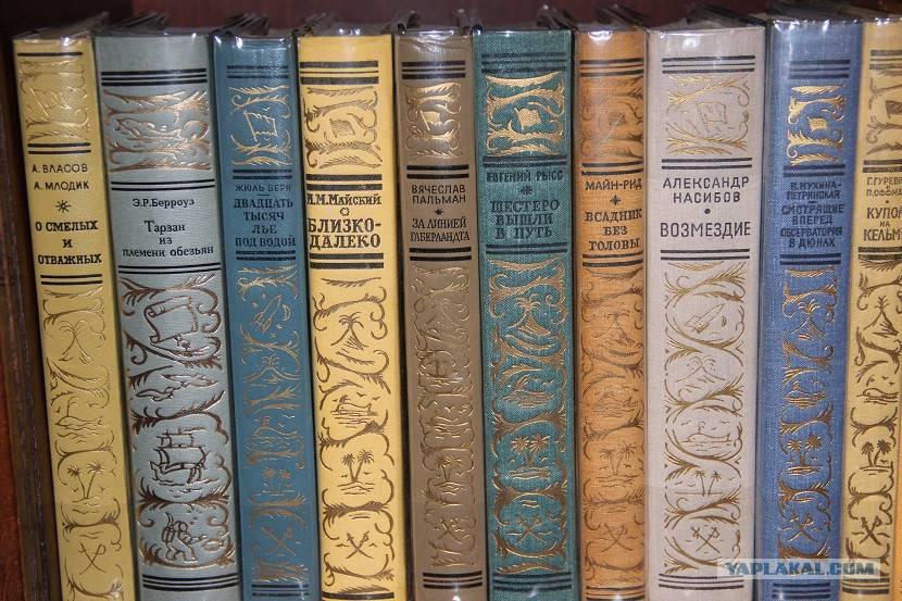 Лучшие книги по эзотерике от великих писателей: топ-10