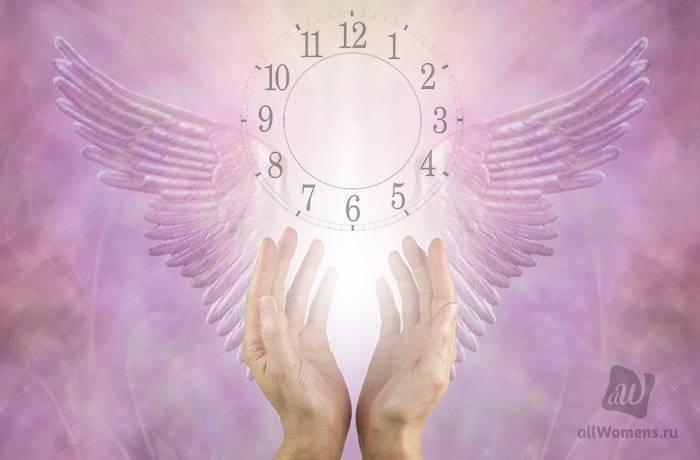 Значение чисел на часах подсказка ангела: варианты комбинаций