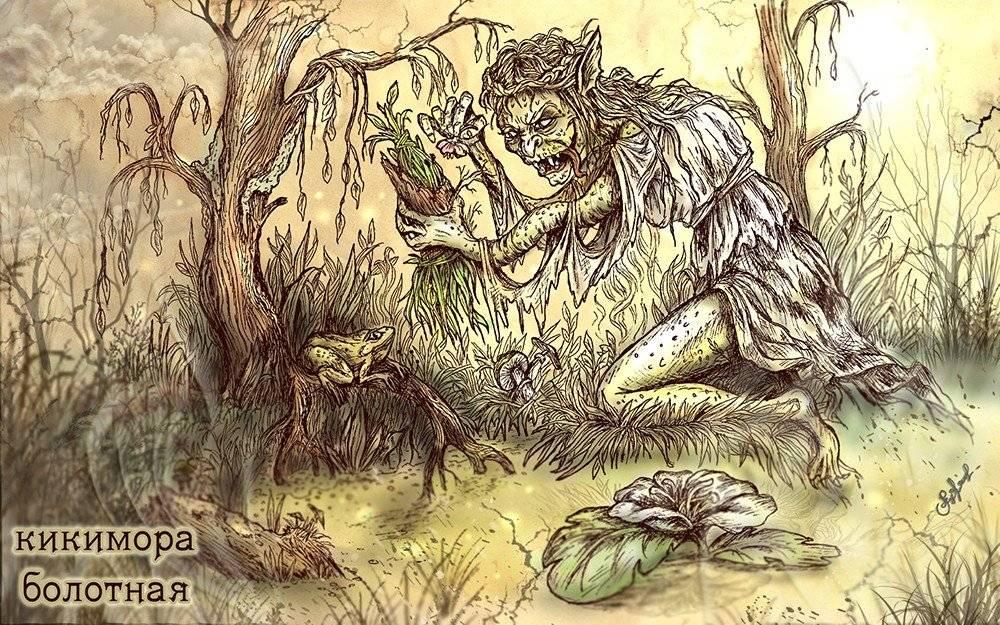 Славянская мифология и фольклор | bestiary.us