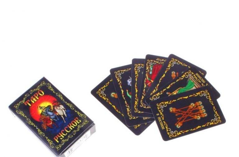 Колоды таро для новичков: какую выбрать? - сайт магических практик и эзотерики