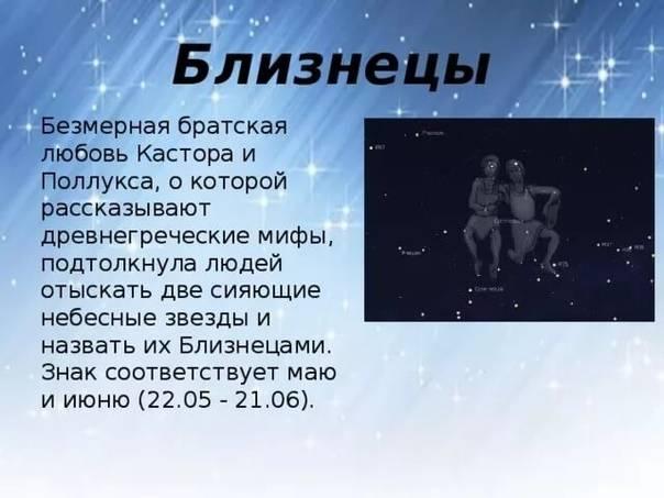 Общая характеристика ребенка близнеца. гороскоп: чего ждать, если родился ребенок близнецы, девочка