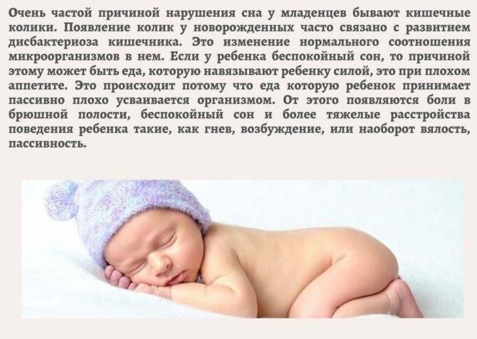 К чему снится много детей женщине или мужчине - толкование сна по сонникам
