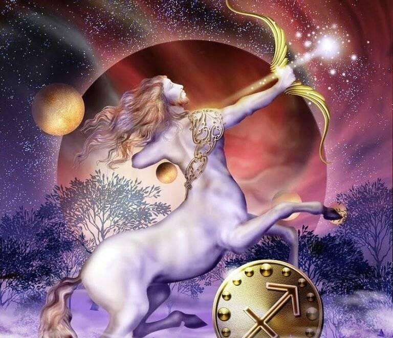 Любовный гороскоп на неделю: стрелец
