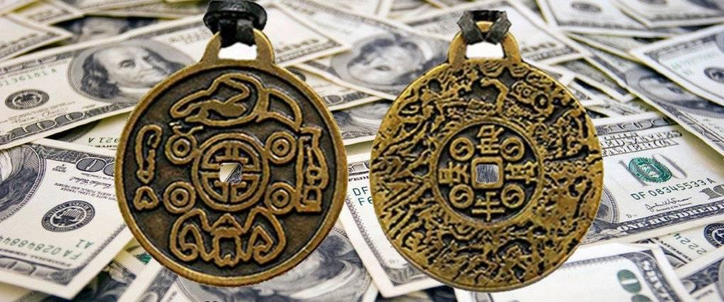 Сильный приворот на привлечение денег избавляющий от безденежья   заговоры на...
