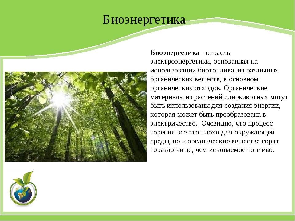 Энергетическая система человека всвете современных физико-биологических знаний, концепций, гипотез   медичний часопис