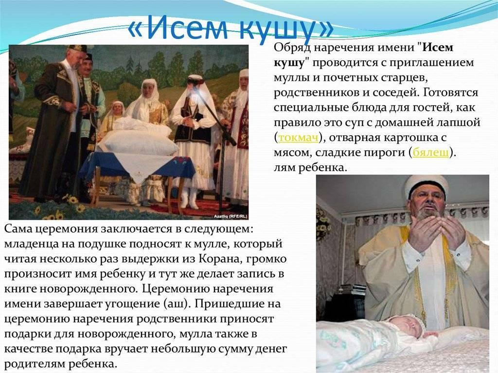 Славянские традиции инициации