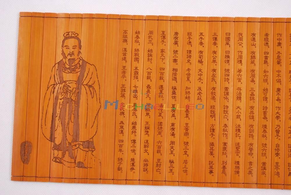 Китайское гадание гуань инь: значения палочек. часть первая (1-49 номер)
