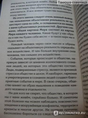 Православые молитвы на все случаи жизни — короткие на русском языке
