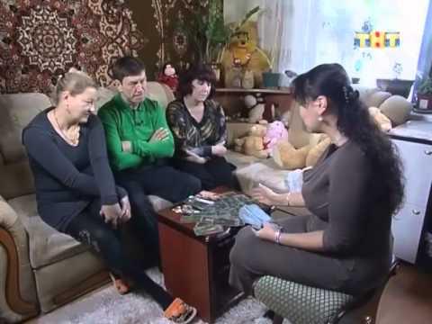 Аза Петренко — биография цыганки-экстрасенса