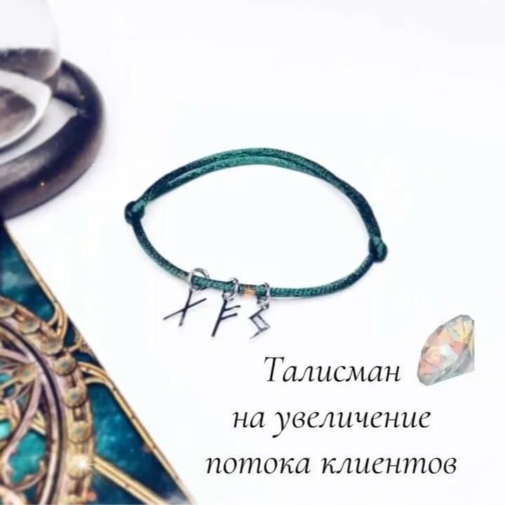 Magiaсhisel.ru: расклад на имеющуюся работу. виртуальное гадание на картах таро и рунах онлайн.