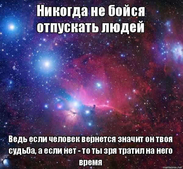 ᐉ как понять, что ты нашла своего мужчину. как понять, что это твой человек по судьбе? гадание, психология, эзотерика - mariya-mironova.ru