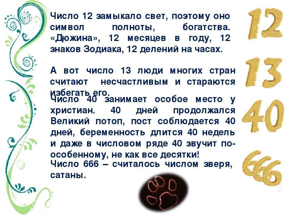 Значение цифр 12 21 на часах в ангельской нумерологии, особенности комбинации