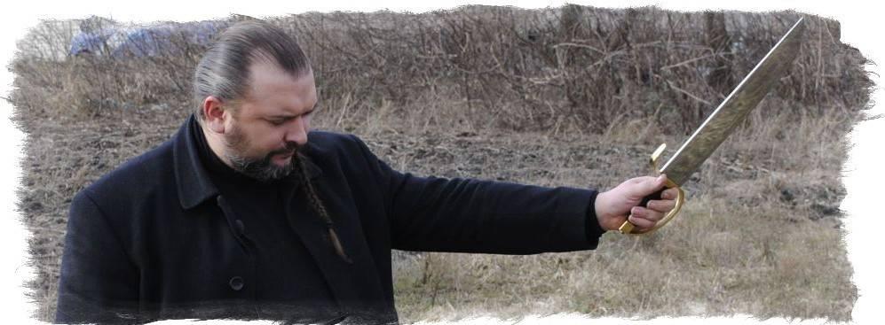 Сергей Колесниченко — потомственный ведьмак и целитель