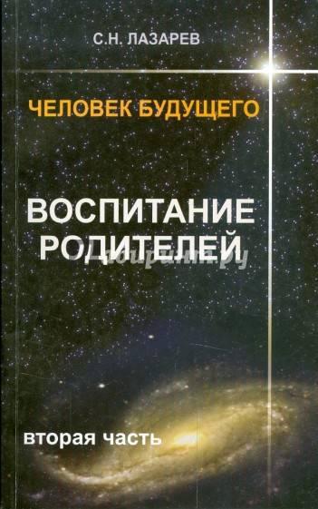 Бесплатная электронная библиотека